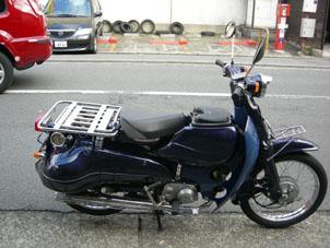 http://moto-blanc.com/image/custom/cub4/cub_01.jpg